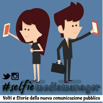 Banner Selfie Media Manager